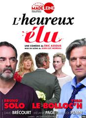 Théâtre du Léman - 19, quai du Mont-Blanc, Genève, Du 26 au 27/10/2017